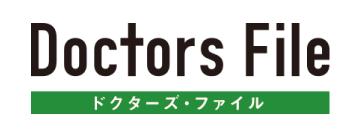 ドクターズファイルロゴ